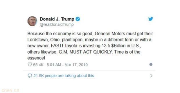 特朗普再次喊话通用CEO 要求重新开放美国工厂