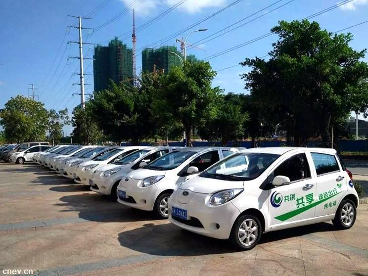 广东省消委会:共享汽车大量投诉引人关注