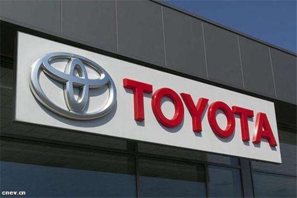 丰田携手铃木 合作开发电动车和紧凑型车