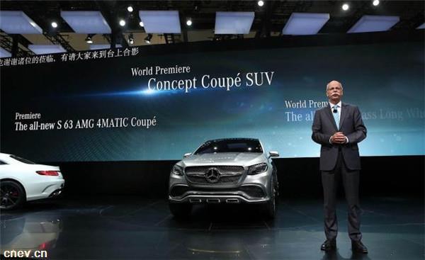 戴姆勒委托高盛增持北京汽车股份 或寻求控股地位