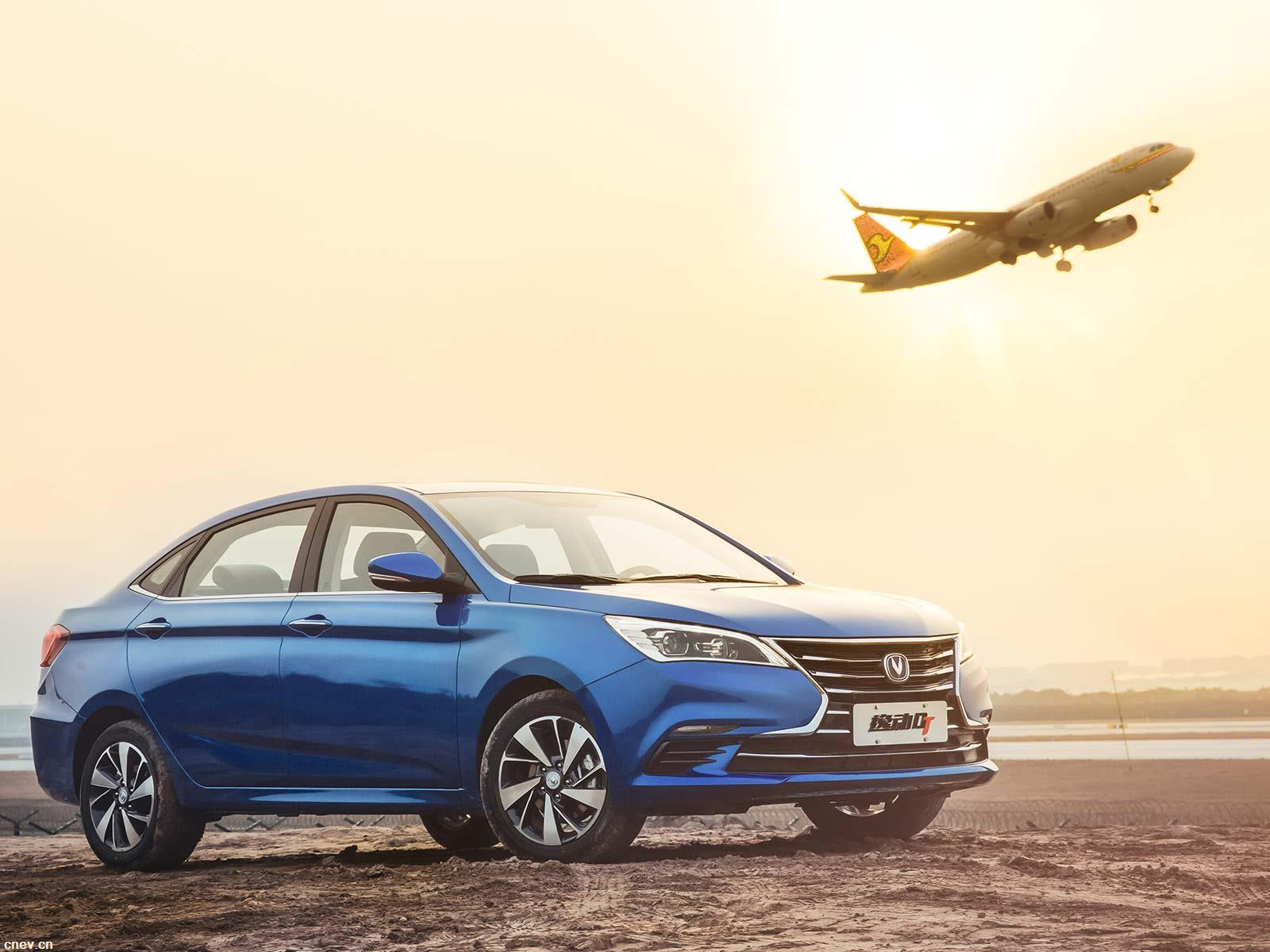 26日EV早报:FF与九城将在华投产全新电动车型V9;长安汽车、腾讯等合作,97.6亿投资新能源汽车共享出行