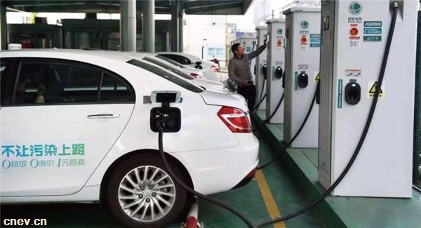 30分钟完成充电 广东广州启动电动汽车新平台