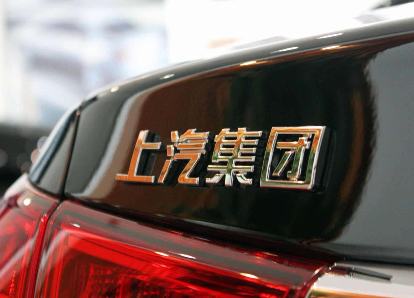 上汽集团发布2018年财报 新能源汽车销量同比增长120%