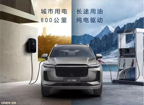 增程式電動車為理想而來 麗馳四大工藝匠心制造卓越品質