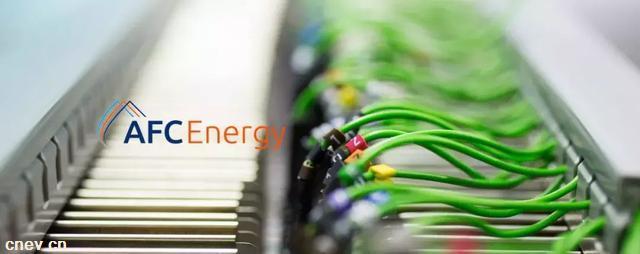 AFC Energy宣布推出高功率密度碱性燃料电池