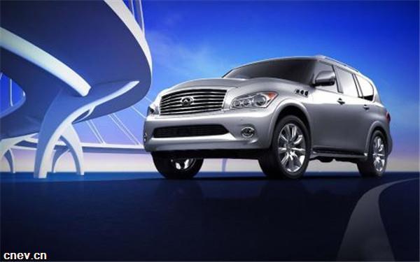 英菲尼迪三年內推出首款電動車 或將于中國制造