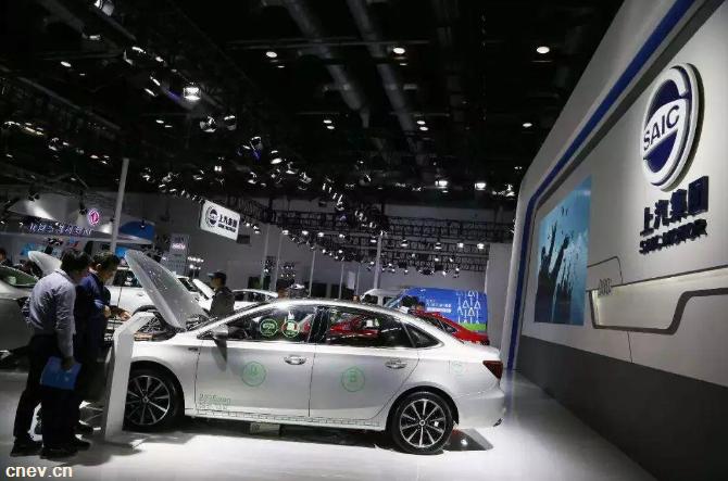 上海换购新能源车可奖励1.5万元