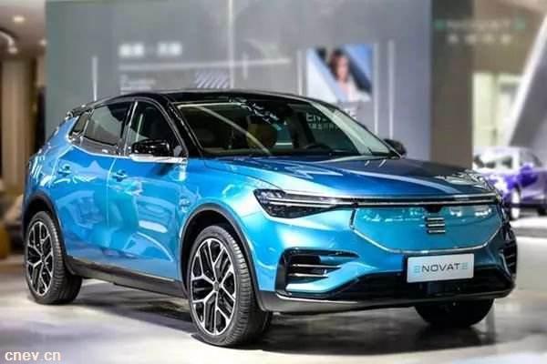 16日EV早报:天际汽车A轮成功融资20亿元 北汽新能源与华为合作L3自动驾驶