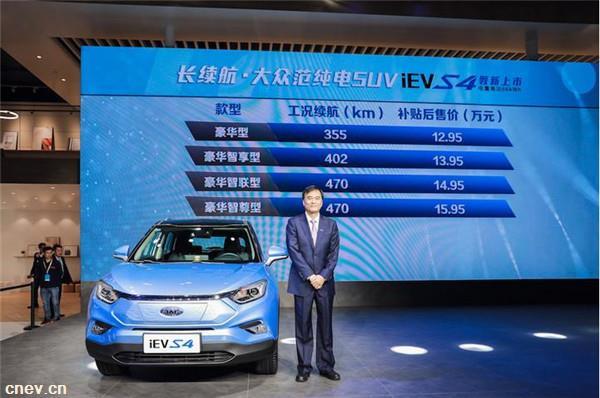 2019上海车展:江淮汽车将新能源汽车作为核心业务 公布其新能源车型计划