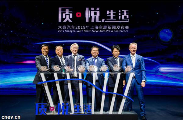 上海车展丨质·悦,生活 众泰全新设计理念SUV(A16/B21)引领智美中国车新时代