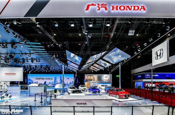 广汽本田VE-1成上海车展焦点 缘何吸引众多消费者目光?