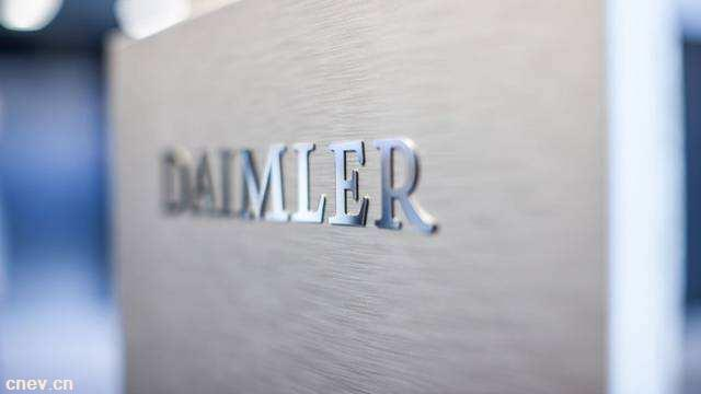 奔驰母公司戴姆勒集团涉嫌汽车尾气排放造假遭调查