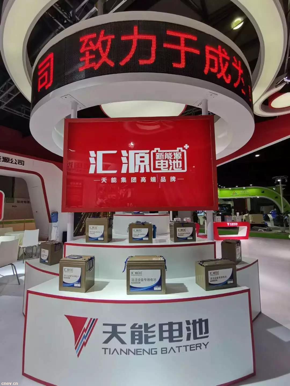2019上海国际清洁技术与设备博览会:天能电池卓越亮相
