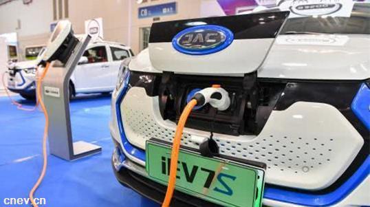 29号EV早报:广西获新能源汽车充电设施建设运营奖金4440万元