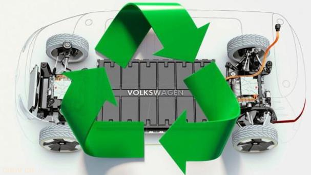 大众探索电池回收计划  为电动汽车普及铺路