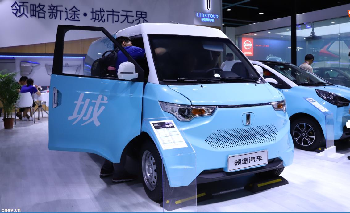 领途新能源商用车亮相获好评,领跑城市物流生态圈