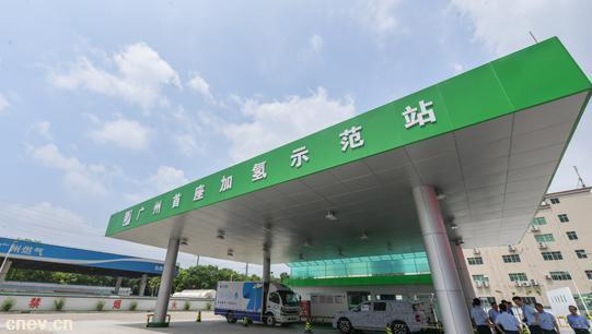 广州首座加氢站已正式投入使用