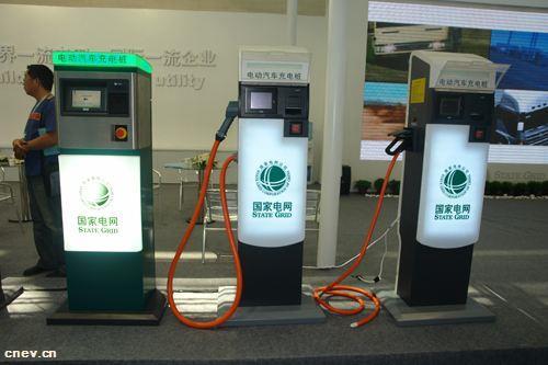 鼓励单位内部建充电桩,北京已补贴超1亿元