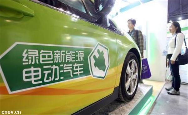 厦门推广新能源汽车 纯电动网约车发展领跑全国