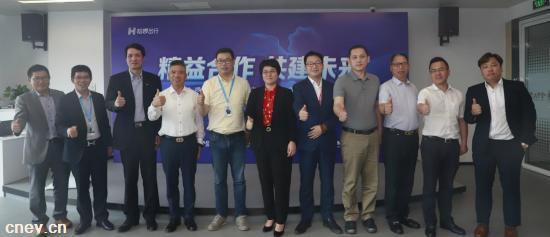 布局出行产业生态 哈啰出行与比克电池签署战略合作协议