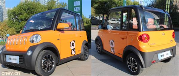 乐享绿色出行  易咖驰骋低速电动车市场