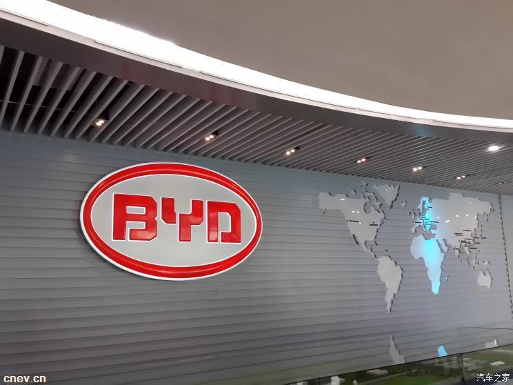 投资50亿 比亚迪宁乡电池生产基地开工