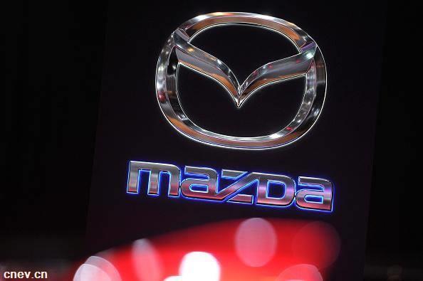 马自达公布电气化计划 2020年推出首款电动汽车