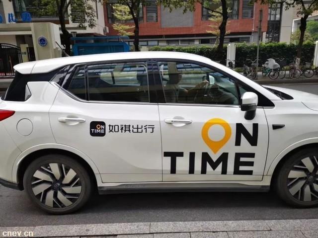 滴滴出行与广汽集团合作 涉及车辆推广及定制化等领域