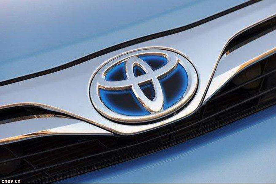 丰田将投资20亿美元 计划在印尼研发新能源车型
