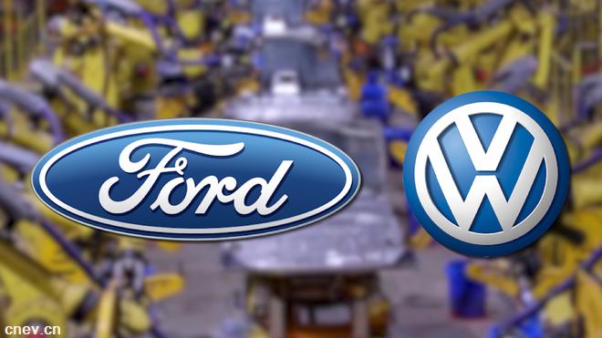 消息称大众与福特已达成电动车和自动驾驶技术共享框架协议