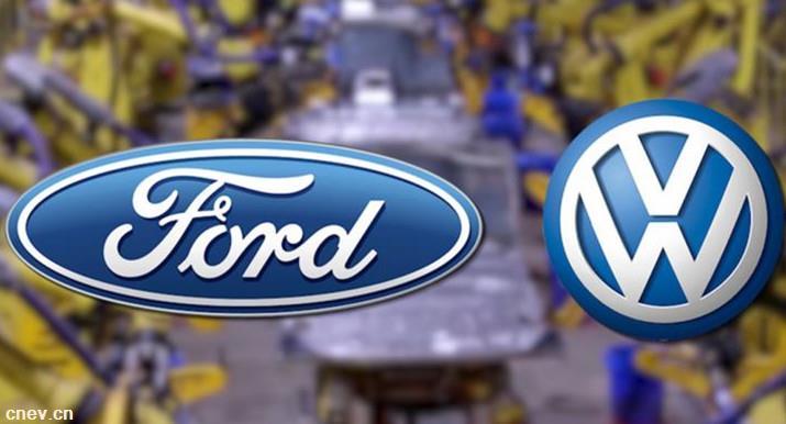 福特将与大众子公司布局电动车充电网络