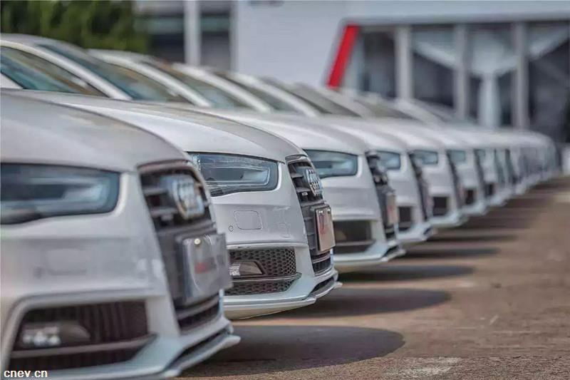 鼓励购置绿色节能新车  让汽车消费绿色化
