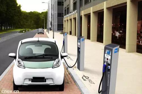 海口新能源汽车充电基础设施建设项目开工