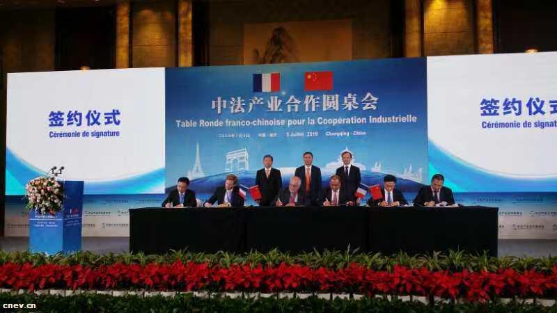 长安汽车与法国邦志签订关于变速器项目的合作意向书