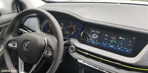 頗具電動化風格/續航400km 長安新能源CS15 E-Pro諜照曝光