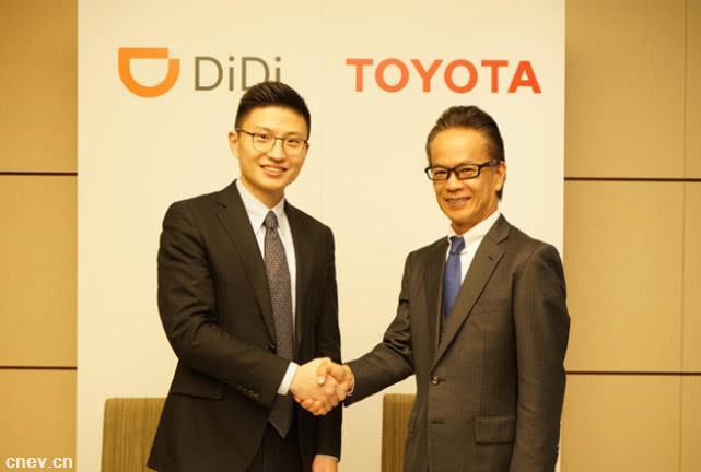 豐田汽車投資滴滴出行 拓展智能出行服務領域合作