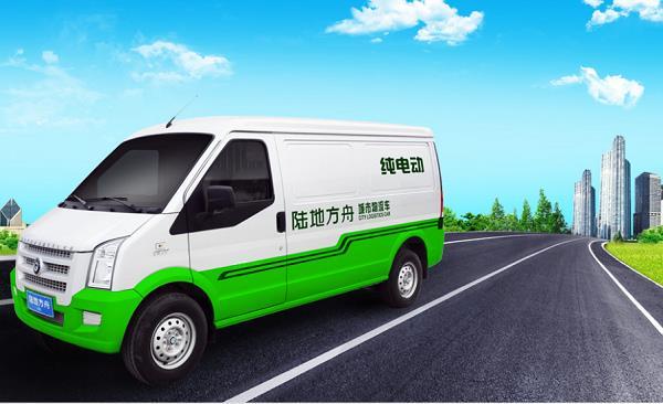 广州:新增或更新的轻型城市配送货运车辆纯电动比例不低于70%