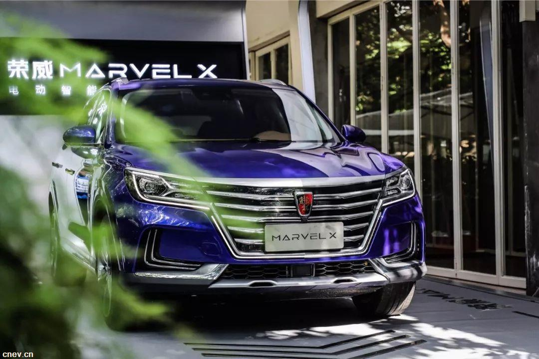 上汽荣威RX5 MAX 8月16日开启预售
