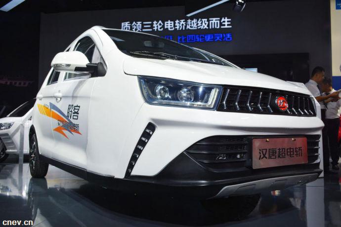 汉唐汽车新品闪耀济南,凸显领军品牌之势