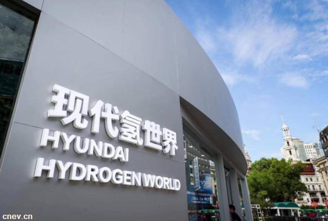 """现代汽车""""氢世界展馆""""上海启幕 加速在华推进氢燃料汽车"""