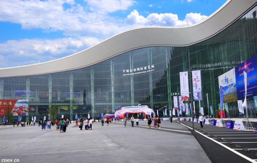 2019成都国际汽车展览会9月5日开幕  规模创历史新高