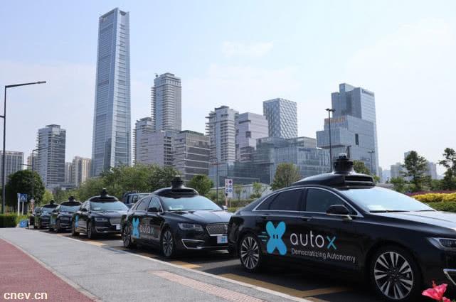 上海将建设国内首个无人驾驶Robotaxi运营示范区