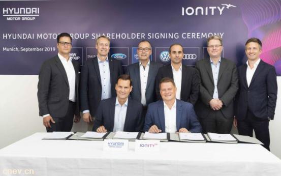 现代汽车电动化新举措,投资IONITY高功率充电