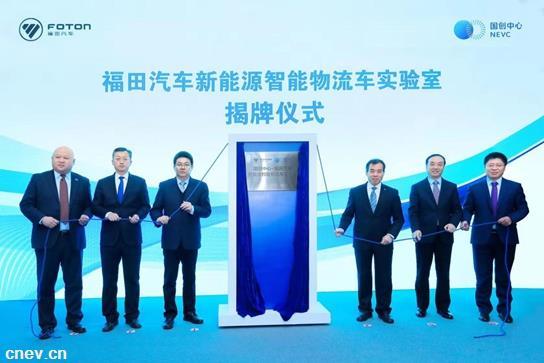 关注 | 首个国家级新能源智能物流车实验室落户山东潍坊