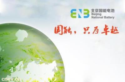 协鑫集成联手国能电池布局基站储能