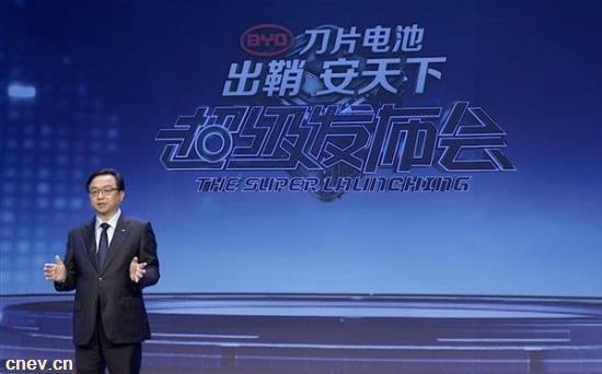 """比亚迪""""刀片电池""""正式发布 重新定义动力电池安全新标杆"""