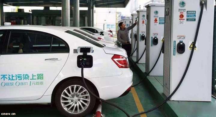 涉及超39亿 北京2016-2019年新能源汽车补贴清算公示
