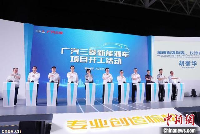 长沙经开区编织新能源汽车产业版图