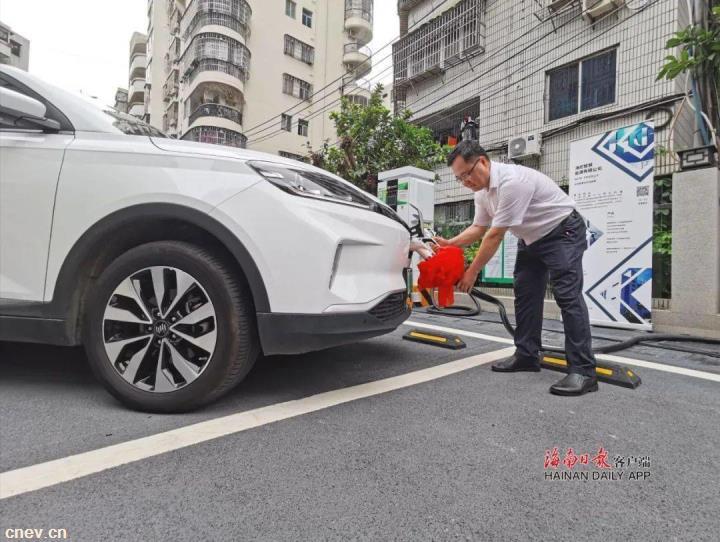 海口首个大型便民新能源汽车充电站投运