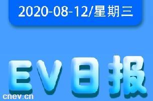 CNEV快讯 丨 小鹏G3出现自燃,力帆进入破产重整程序,长安欧尚全新纯电动紧凑型SUV—欧尚X7 EV上市……